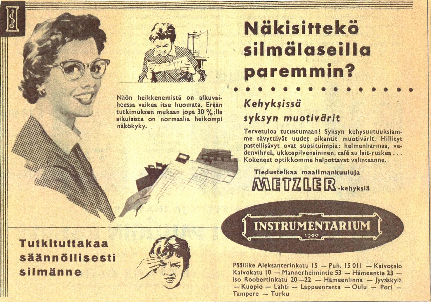 Mainos 1959 -luvulta